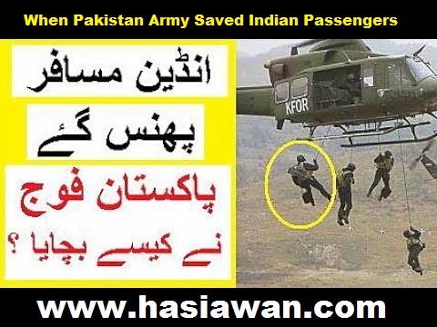 When Pakistan Army Saved Indian Passengers - A True Story |HasiAwan.com