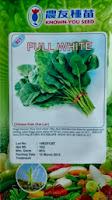 Benih,bawang daun,Full White,Wotel, tahan virus,kuning, keriting, unggul, dataran rendah, tinggi, petani
