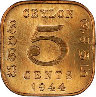 Ceylon Coins 5 Cents