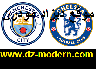 متى ميعاد مباراة تشيلسي ومانشستر سيتي اليوم match manchester city vs chelsea
