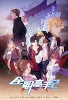 Quan Zhi Gao Shou 2 revela nuevo trailer