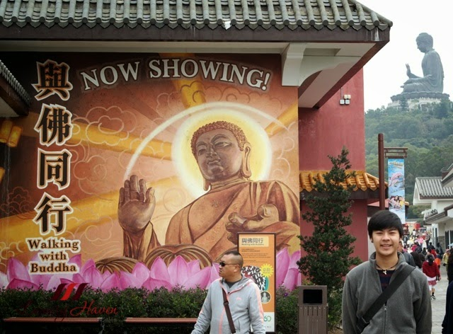 ngong ping village walking with buddha multimedia attraction