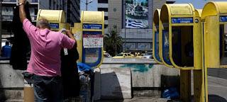 OOΣΑ: Μόνο η Ελλάδα σε όλο τον κόσμο αύξησε φόρους και εισφορές το
