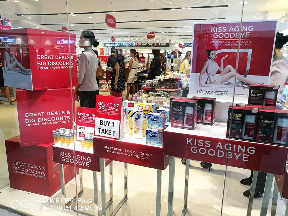 820f20c5d2 Kiss Aging Goodbye with Watsons Anti-Aging Products and get to win shopping  points