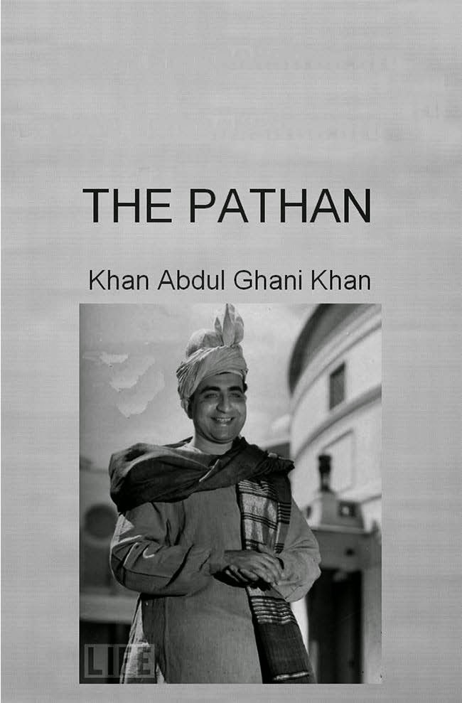 Ghani Khan Poetry Book