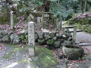 石清水八幡宮景清塚