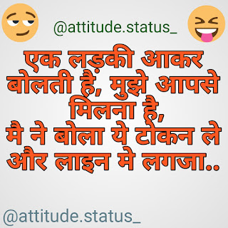 Attitude status for boys for whats app, Facebook, Instagram..etc