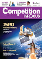 Competition In Focus April 2017