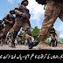 Ranger In Action To Arrest MQM Leader For Certian Crimes