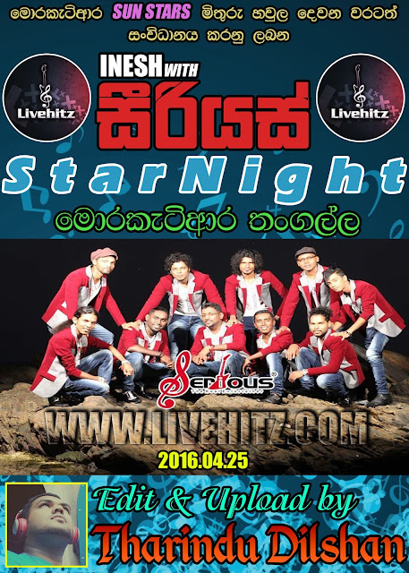 SERIOUS LIVE IN THANGALLA 2016-04-25