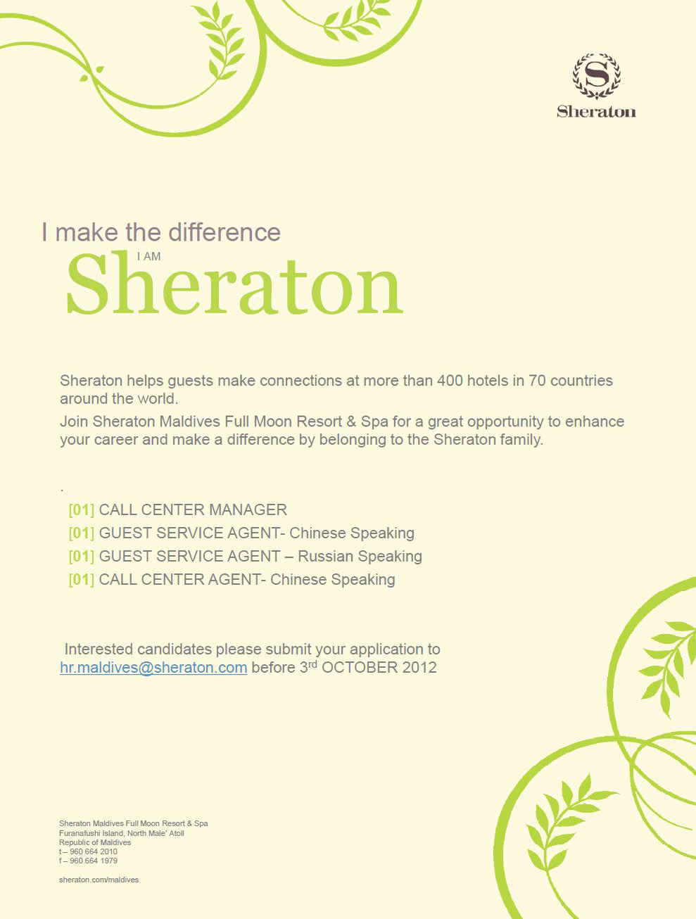 Application Letter And Cover Difference] online writing ...