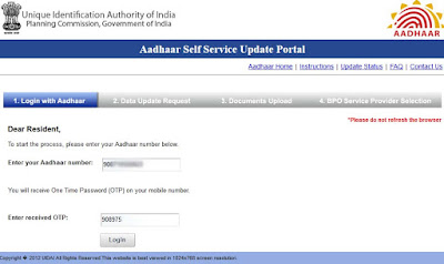 Update Aadhaar OTP