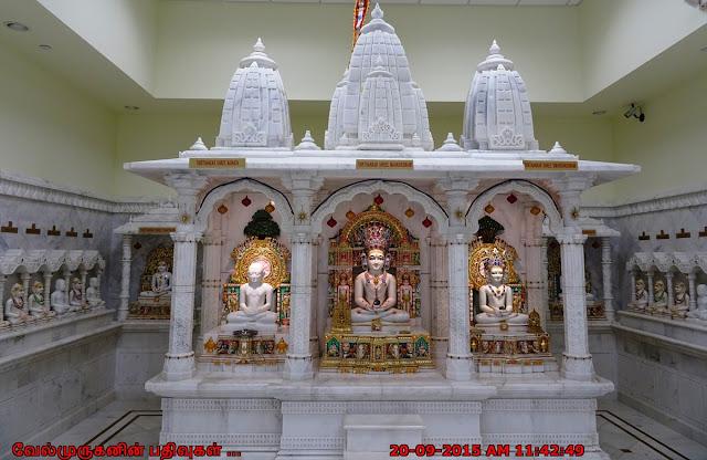 Miami Jain Temple