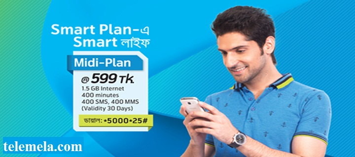 Grameenphone Smart Midi Plan Offer