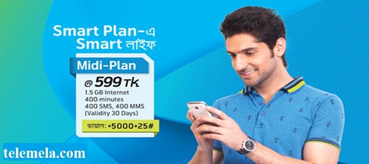 Grameenphone Smart Midi Plan Offer