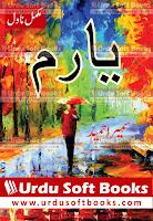 Yaaram Novel Complete PDF