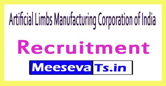 Artificial Limbs Manufacturing Corporation of India ALIMCO Recruitment