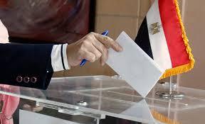 طريقة معرفة مقر اللجنة الانتخابية بالرقم القومي - رابط موقع اللجنة العليا للانتخابات - استعلم عن لجنتك للانتخابات البرلمانية 2015