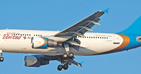 Fly Gosh United Airways Pilot Recruitment Cadet Pilot