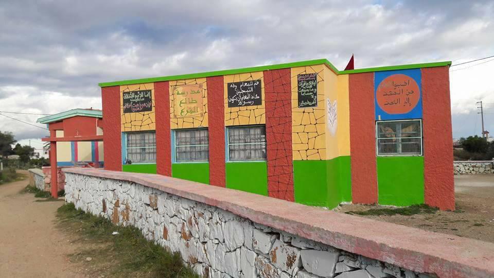 تزيين فضاء الوحدات المدرسية التابعة لمجموعة مدارس الزرارع باقليم الفحص انجرة