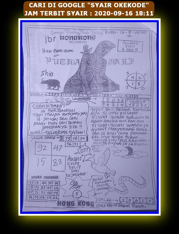 Kode syair Hongkong Rabu 16 September 2020 66