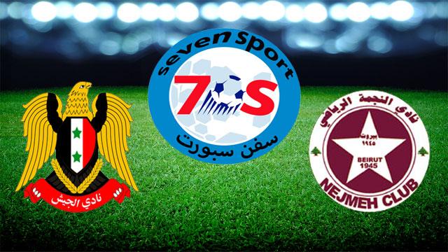 موعدنا مع  مباراة الجيش السورى و النجمة بتاريخ 14/05/2019 كأس الإتحاد الآسيوي