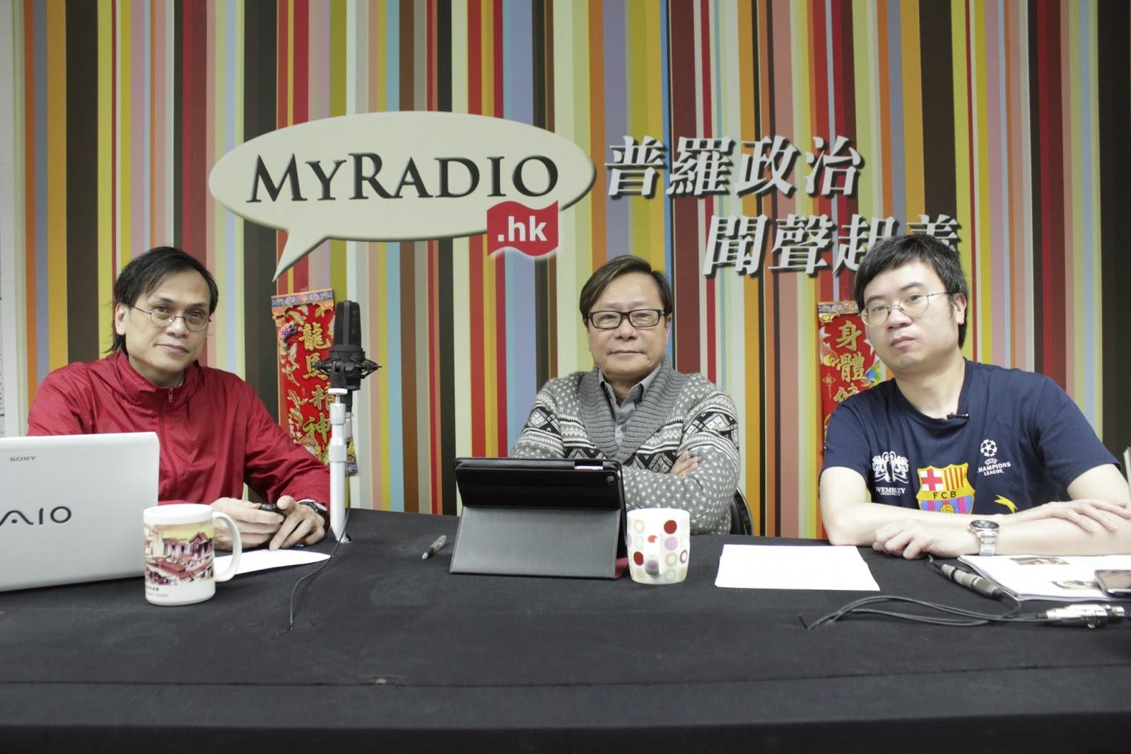 MyRadio.HK 臺務網誌: 毓民踩場 140217 ep564