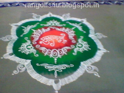 Welcome Rangolis