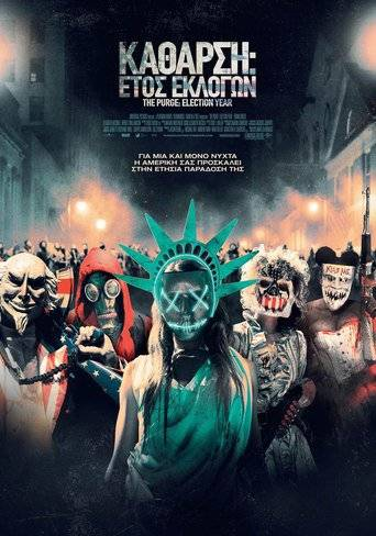 The Purge: Election Year (2016) ταινιες online seires oipeirates greek subs