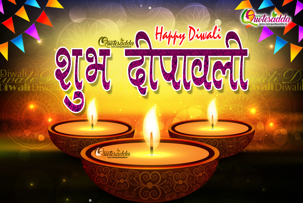 hindi language diwali festival This diwali has been a festival of very ancient i think you all can try to learn english which is a very simple language and would diwali puja (hindi.