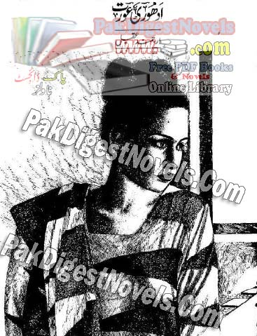 Adhuri Aurat By Arjumand Aqeel Pdf Download