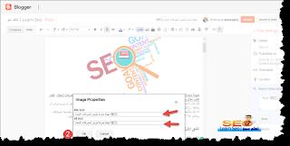 كيفية تحسين أرشفة الصور بمحركات البحث ومواقع مجانيه للحصول على صور لمقالاتك