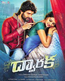 Dwaraka 2017 Telugu Movie Trailer |srinivasa Ravindra, Vijay Devara Konda, Pooja Jhaveri, Prakash Raj | Telugu Movie Trailers