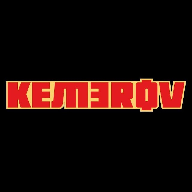 [News] KEMEROV in search of a new Guitarist