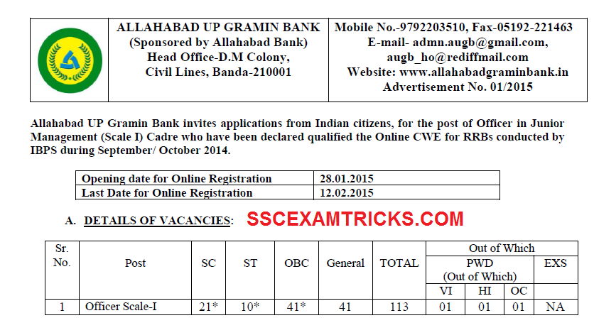 allahabad up gramin bank recruitment 2011 www.allahabadgraminbank.in online apply now