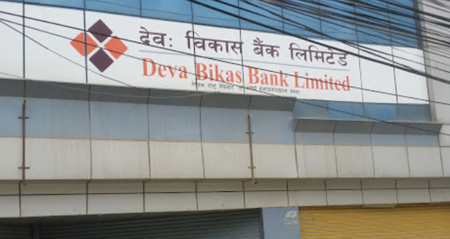 deva bikash bank