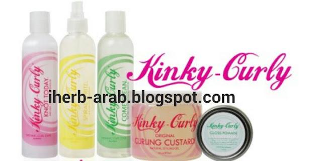 منتجات الشعر المجعد الكيرلي النفشة من اي هيرب