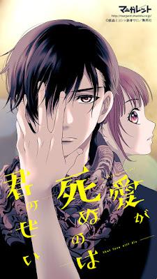 Ai ga shinu no ha kimi no sei de Tekkotsu Saro & Toumori Miyoshi