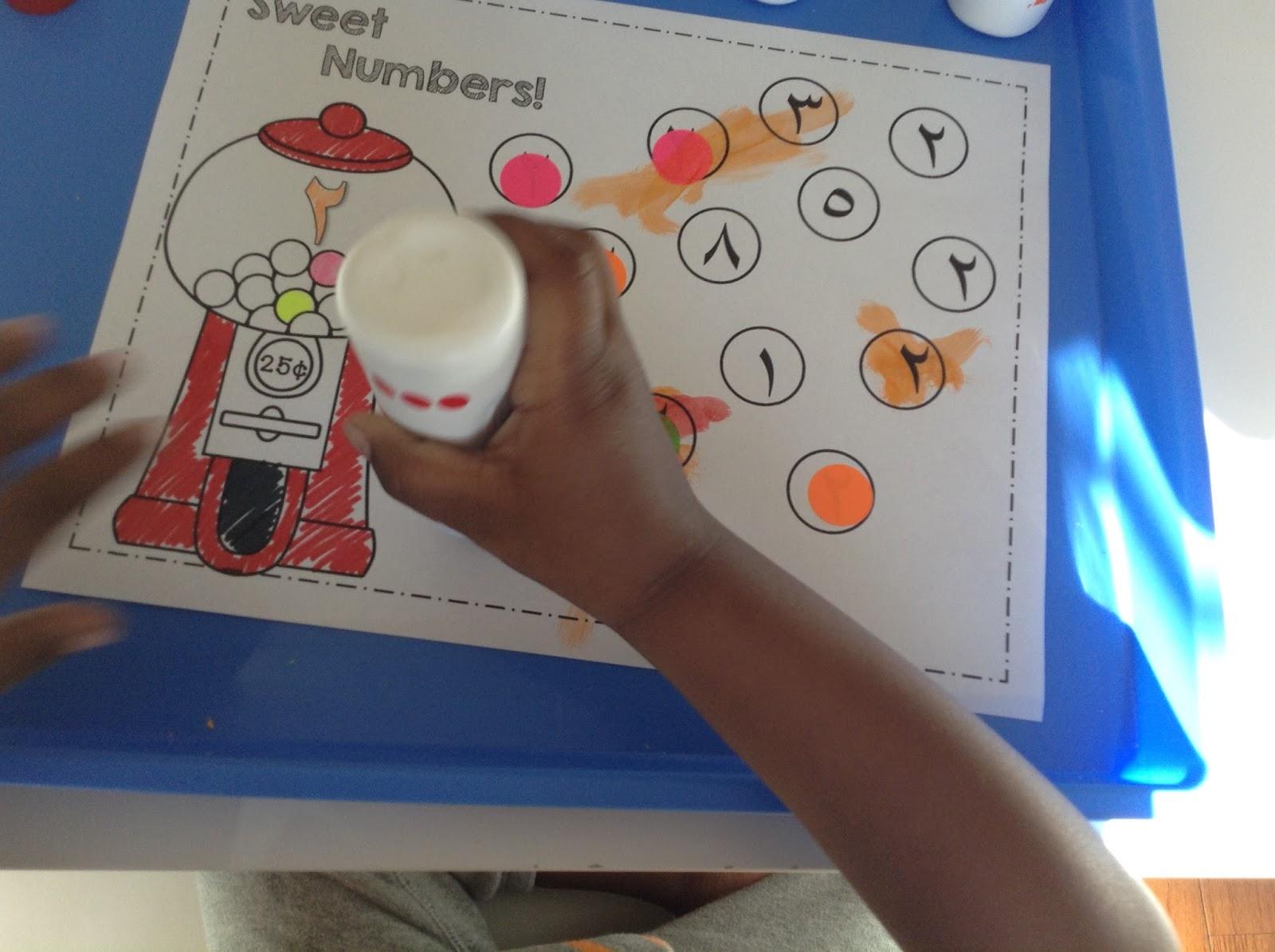 Teachermomplus3 Arabic Numbers Bingo Dauber Printables