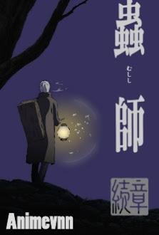Mushishi Zoku Shou -  2013 Poster