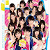 Subtitle AKB48 Team 4 2nd Stage - Te wo Tsunaginagara