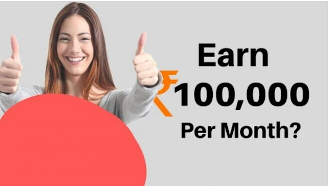 How to earn 1lakh par month in hindi