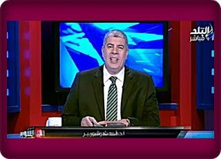 برنامج مع شوبير 30-7-2016 أحمد شوبير قناة صدى البلد