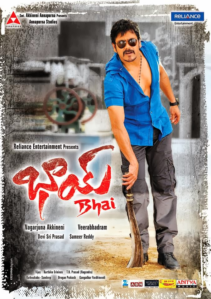 Bhai Bhai Full Movie Download In Dual Audio English Hindi