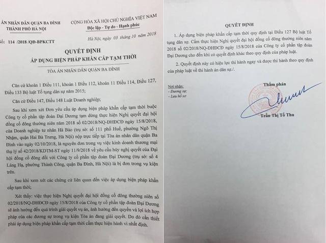 Quyết định của TAND quận Ba Đình, Hà Nội