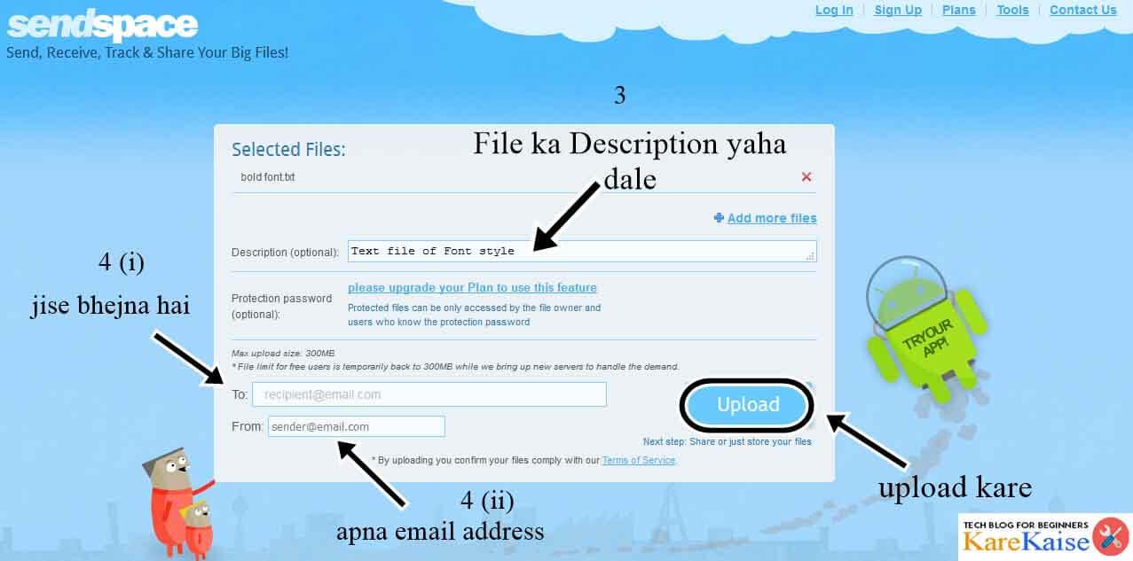 sendspace-email-karne-ka-tarika