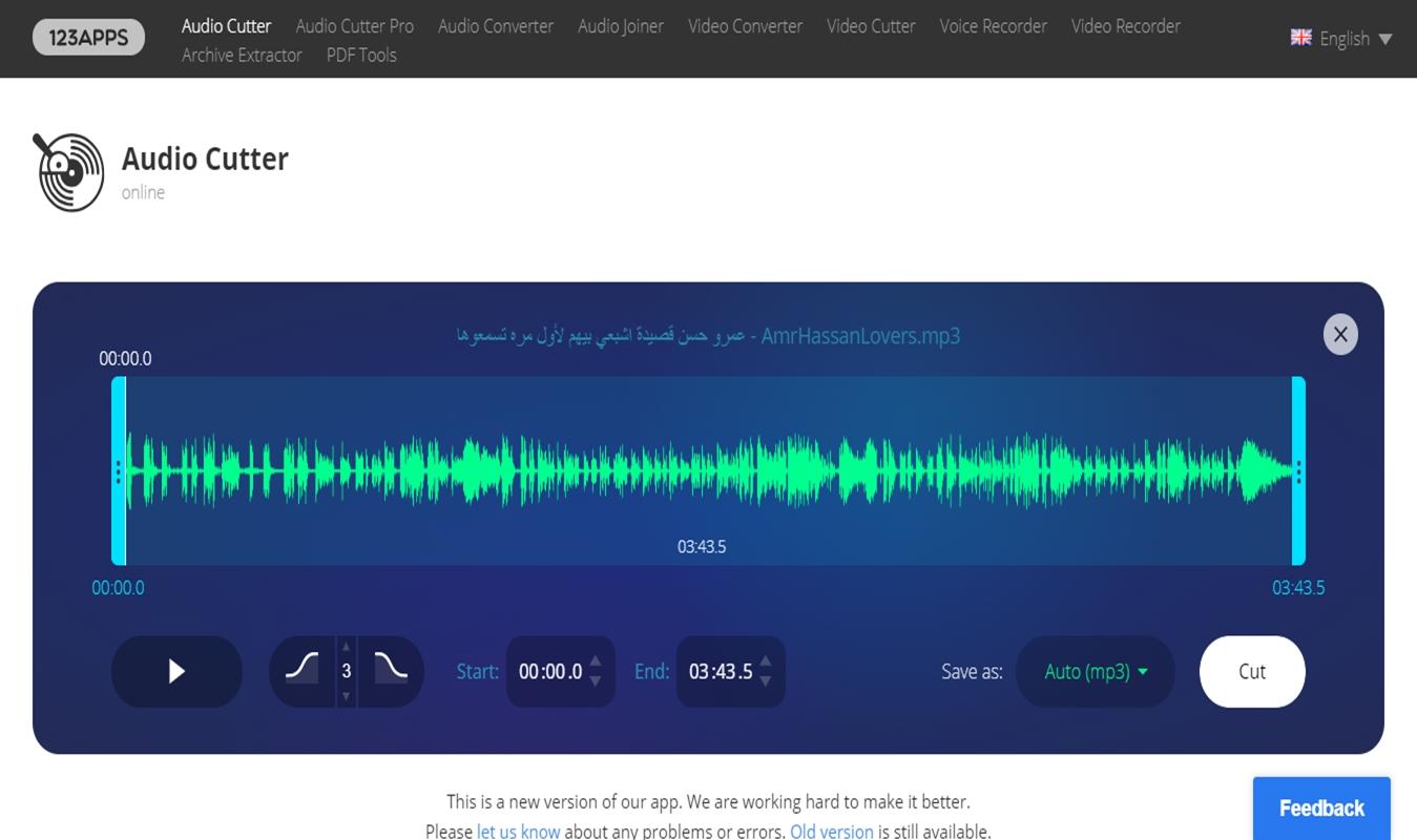 طريقة قص وتقطيع الأغاني وصنع نغمات الموبايل mp3 بدون برامج