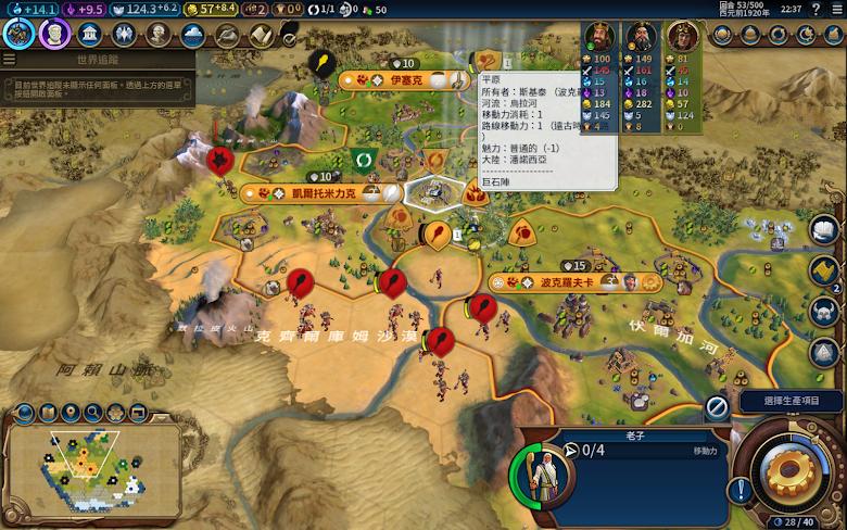 城市遭到蠻族圍攻,獲得一個預言家