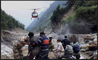 National Disaster Management Authority(NDMA)