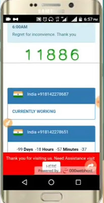 How to get unlimited Indian +91 fack numbers for otp.